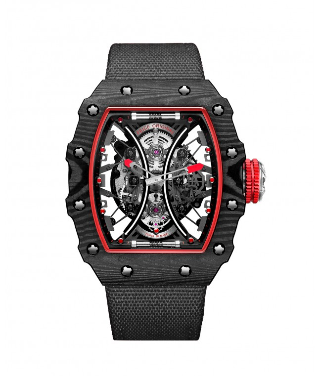 FM602 Skeleton Luxury Waterproof Watch (Limited Edition)